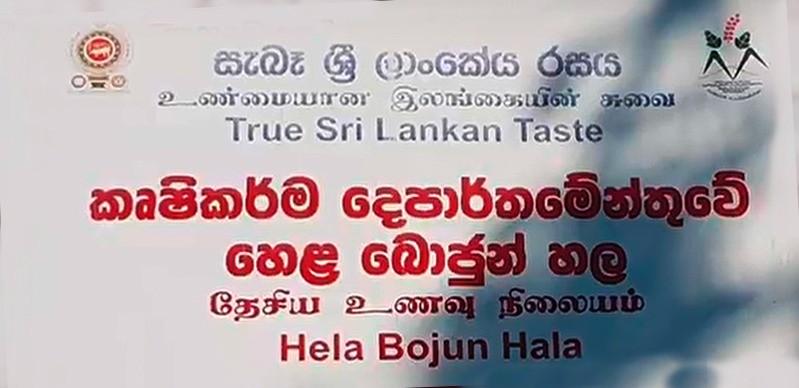 Meet The Cooks Reinventing Sri Lankan Cuisine