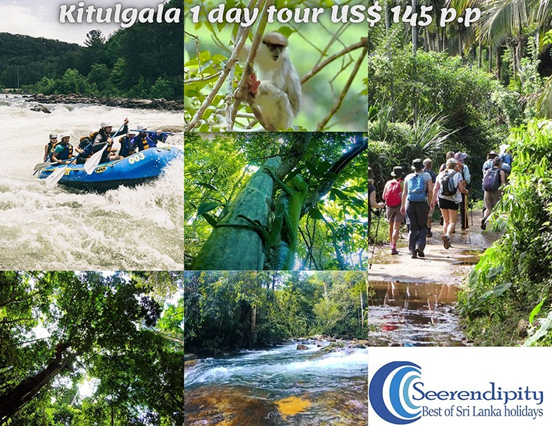 Kitulgala one day tour, two day trip places in Sri Lanka, 2 day trip in Sri Lanka